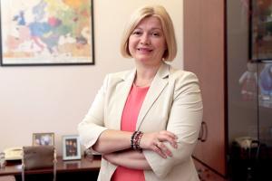 Геращенко анонсировала акцию в поддержку украинского языка в 20 городах