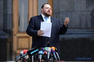 Стефанчук не виключає подальшої оптимізації комітетів ВР і міністерств