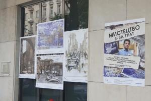 Виставка малюнків Сущенка відкрилася на фасаді посольства України у Польщі