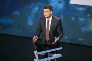 Гройсман: Започатковані урядом зміни потрібно довести до результату