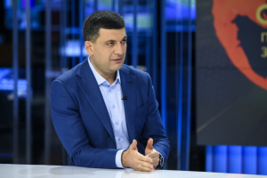 Groysman: Gas price for population to drop in August