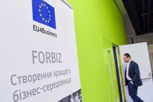 Як програми ЄС і ЄБРР допомогли виробникам меблів у Броварах