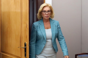 Denisova signs memorandum with International Center for Human Rights
