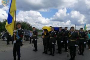 На Львовщине похоронили погибшего бойца 24-й механизированной бригады