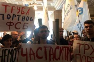 """""""Евросолидарность"""" будет добиваться люстрации Трубы"""