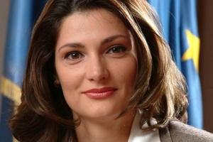 Стало известно имя нового главы МИД Румынии