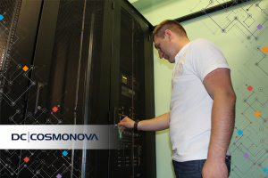 Защита информации – основа безопасного бизнеса: DC|COSMONOVA