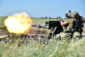 """На Донбассе оккупанты девять раз нарушили """"тишину"""", ранен боец"""