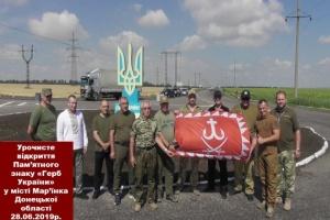 Вінничани встановили поблизу Мар'їнки пам'ятний знак «Герб України»