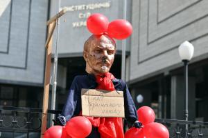 КСУ визнав конституційним закон про декомунізацію - джерело