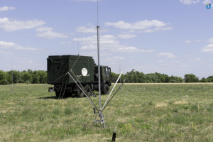 Ukrainian Armed Forces get radio direction finder