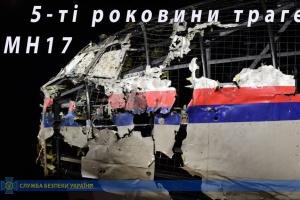 П'яті роковини трагедії МН17: в СБУ оприлюднили всі встановлені факти