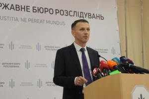 ДБР оголосило третю підозру у справі вбивства 5-річного Кирила Тлявова