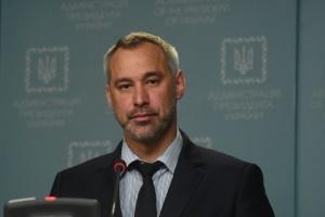 Рябошапка может стать новым генпрокурором