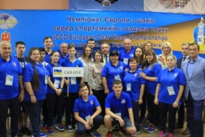 У Львові проходить чемпіонат Європи з шахів серед спортсменів з вадами слуху