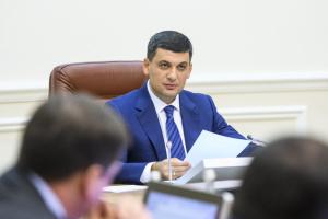 Пожежа в Одесі: Гройсман доручив перевірити готелі й санаторії