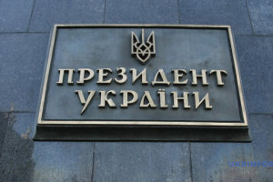 Ukraine's Presidential Office initiates creation of Council on Freedom of Speech
