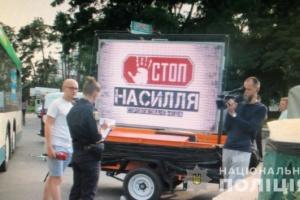 """Поліція відкрила справу через антирекламу про кандидата """"Слуги народу"""""""