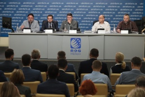 Свобода слова и информационная безопасность Украины: общие вызовы - общие решения. Экспертное совещание