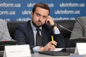 Заступник глави ОП Тимошенко торік отримав понад 3 мільйони доходу