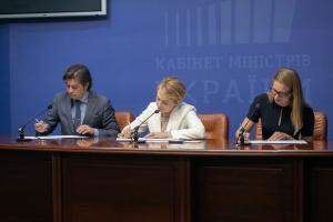 На освітню е-платформу викладуть українські фільми й тизери