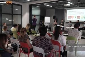 У Вінниці відкрили безкоштовну школу гідів