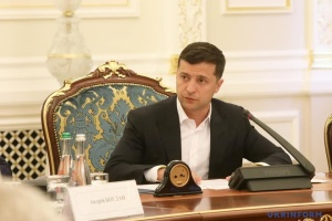 Ukrainian president appoints nine judges in local courts
