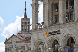 Укрпошта планує підписати угоду щодо запуску пересувних відділень в регіонах