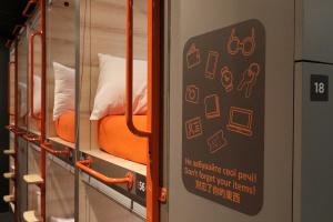 """В аэропорту """"Борисполь"""" официально открыли капсульный отель"""