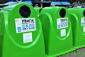 Київ почав пілотний проєкт із роздільного збору сміття