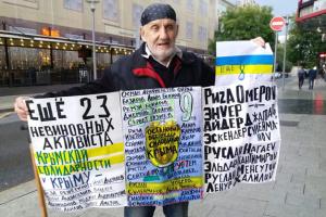 У Москві провели пікети на підтримку кримськотатарських активістів