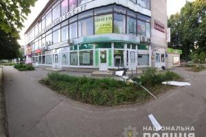 В Харькове и пригороде взорвали два банкомата