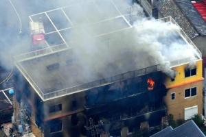 Подозреваемый назвал причину поджога аниме-студии в Киото