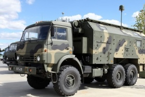 EU condemns Russia's supply of electronic warfare systems to Donbas