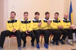 Україна зіграє тенісний матч Кубка Девіса проти Угорщини в Будапешті