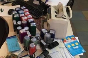 В Киеве блокировали конвертцентр с оборотом 700 миллионов