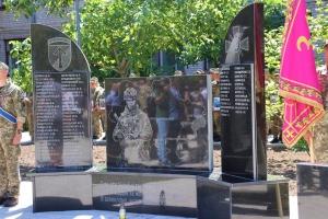 В Новой Каховке открыли мемориал погибшим воинам 57 бригады