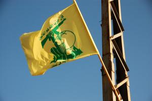 США ввели санкции против одного из главарей Хезболлы
