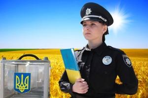 У день виборів вперше задіють систему авіабезпеки МВС