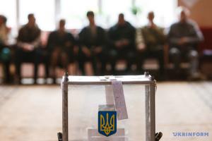 У Києві створили координаційний центр для підготовки до місцевих виборів