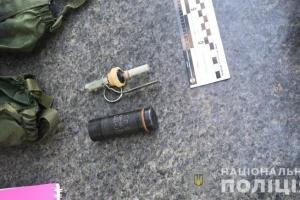 Возле Верховной Рады задержали дезертира с гранатой