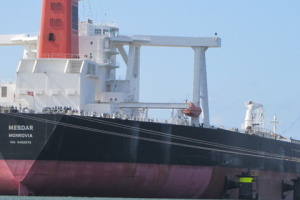 Иран задержал еще один британский танкер