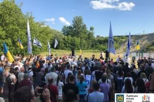 У Львові жертв Голокосту вшанували Ходою пам`яті та життя