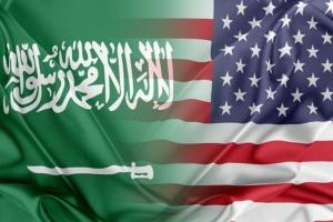 Американські дипломати залишають Саудівську Аравію через COVID-19 — ЗМІ