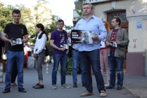 У Києві вшанували пам'ять журналіста Шеремета