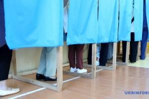 ОПОРА оприлюднила дані паралельного підрахунку голосів