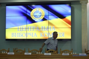 ЦВК встановила форми виборчої документації на місцевих виборах
