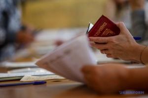 ЦВК може спростити порядок тимчасової зміни місця голосування