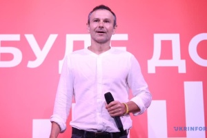 Holos ready to offer Vakarchuk for prime minister