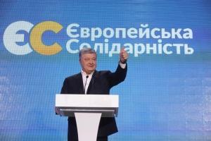 """""""ЄС"""" працюватиме над посиленням міжнародної проукраїнської коаліції - Порошенко"""